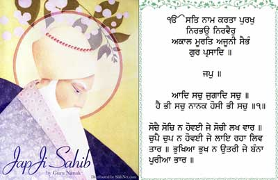 japji sahib english and punjabi pdf